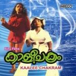 Kaalee Chakram