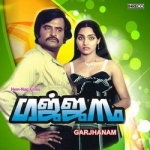 Garjhanam songs