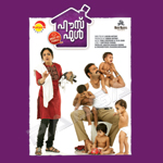 House Full songs
