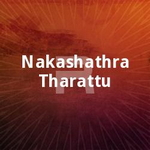 നകഷത്ര താരാട്ടു songs