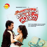 Josettante Hero songs