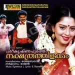 Sreekrishnapurathu Nakshathra Thilakkam songs