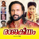 Rajakeeyam songs