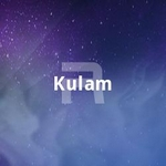 Kulam songs