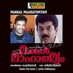 Makkal Mahatmyam songs
