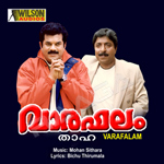 Varaphalam songs