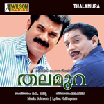 Thalamura songs