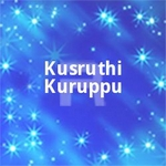 Kusruthi Kuruppu songs