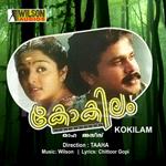Kokilam songs
