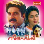 Neelagiri songs