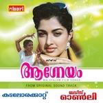 Aagneyam songs