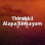 Thirakkil Alapa Samayam songs
