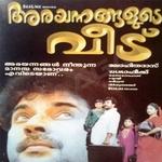 Arayannagalude Veedu songs
