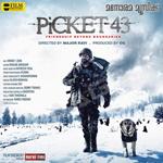 Picket 43 songs