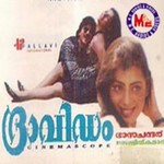 Dravidam songs