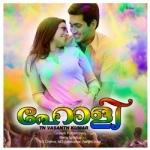 Listen to Mizhikal Nilavin songs from Holi
