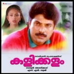 Listen to Poothalam songs from Kalikkalam