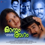 Onnam Ragam songs