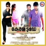 Kerala Today songs