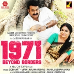 1971 Beyond Borders songs