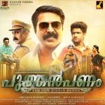 Puthan Panam songs