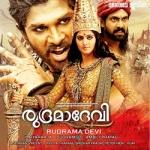 Rudrama Devi songs