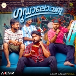 Goodalochana songs