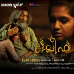 Khaleefa songs