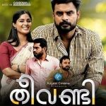 Theevandi songs