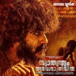 Swathandriam Ardharathriyil songs