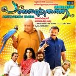 Panchavarna Thatha songs