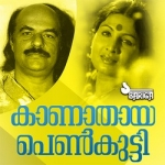 Kanathaya Penkutty songs