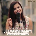 Jeevamshamayi Cover By Shilpa Mathew Paul songs