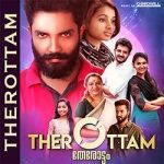 Therottam songs