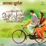 Paviyettante Madhura Chooral songs