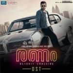 Listen to Marzaana songs from Ranam (OST)