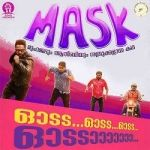 Mask songs