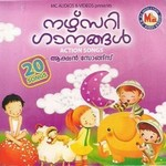 Nursery Ganankal songs