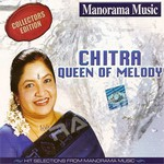 Queen Of Melody - Chitra songs