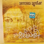 Malayalee songs