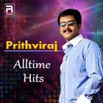 Prithviraj's All Time Hits songs