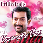 Prithviraj's Romantic Hits songs