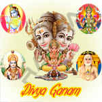 Divya Ganam - Vol 1 songs
