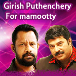 Girish Puthenchery For Mammootty songs