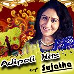 അടിപൊളി ഹിറ്സ്  ഓഫ് സുജാതാ - വോൾ ൨ songs
