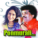 Ponmurali...MG. Sree And Sujatha songs
