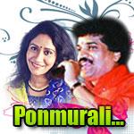 Ponmurali...MG. Sree And Sujatha songs