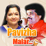 Pavizha Malar...MG. Sree And Chitra songs