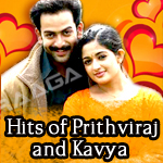 Hits Of Prithviraj And Kavya songs