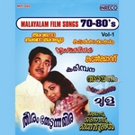 Malayalam Film Songs - 70-80's (Vol 1) songs